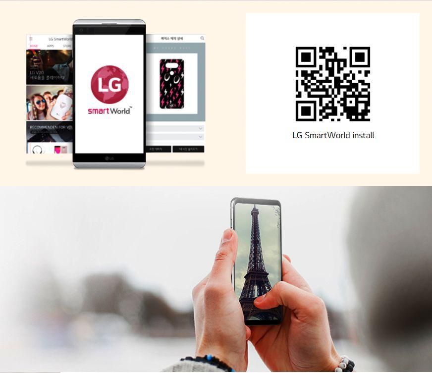 What is LG Smartworld